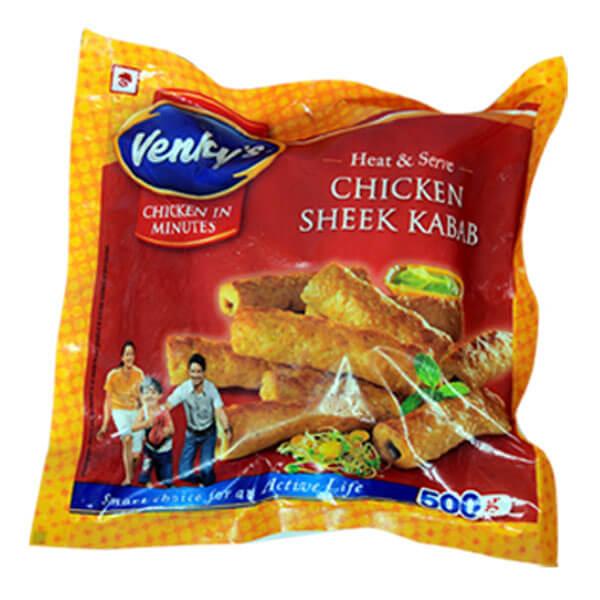 chicken-seekh-kabab-500gm