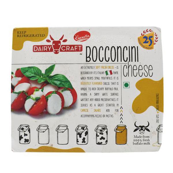 dc-bocconcini-200gm